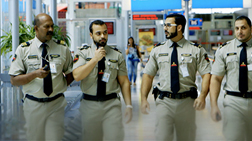 Emirates Airline Group Security